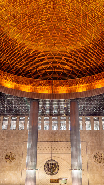 Istiqlal Mosque Dome