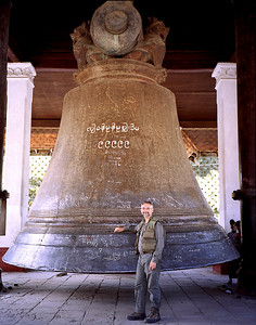 mingun bell one of the largest in the world Mandaly, Myanmar (Burma)
