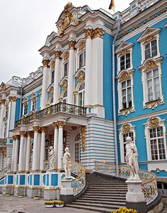 St Catherines Palace St Petersburg, Russia