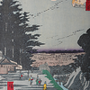 Utagawa (Shigenobu) Hiroshige II (1826-1869, Japan)<br /> <br /> Publisher: Tsutaya Kichizô<br /> <br />  <br /> <br /> Moonlit Night at Suruga-dai<br /> <br /> From the series Forty-eight Famous Views of Edo<br /> <br /> 1860 - 1861<br /> <br /> Woodblock print: ink and colour on paper<br /> <br />  <br /> <br /> Gift of Dr. and Mrs. James Langley<br /> <br /> Art Gallery of Greater Victoria<br /> <br /> 2004.026.006