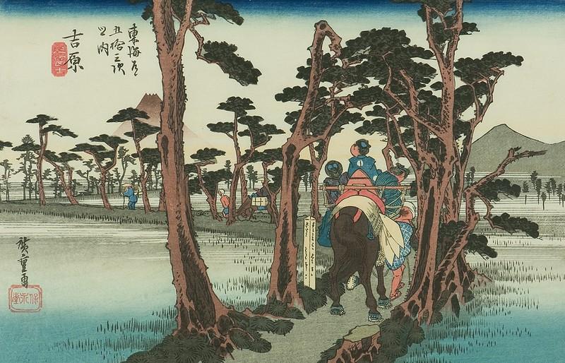 Utagawa, Ando Hiroshige, Yoshiwara, Mount Fuji on the Left , from the series, Fifty-three stations of the Tokaida Road 1833-34, Fred & Isabel Pollard Collection, 1965.037.001, AGGV.