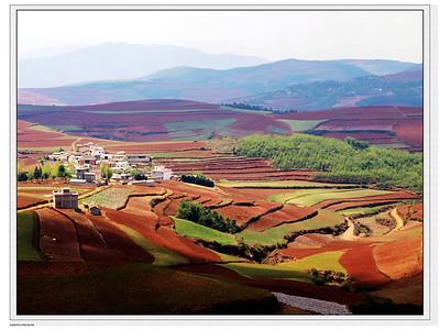 云南东川红土地 Red soil farm land, Dongchuan, YunNan province