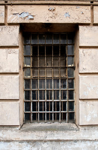 Cell House Window