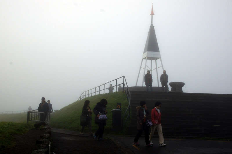 Mount Eden summit in the fog.
