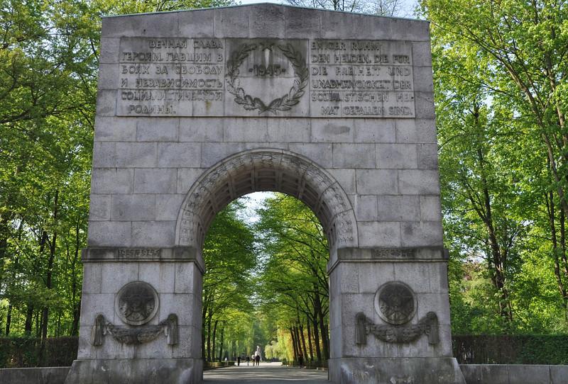 Entrance into the War Memorial.