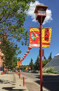 Calgary, Chinatown BIA