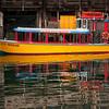 'Banana Boat'