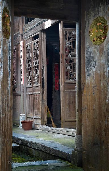 Courtyard glimpse - Jiantou