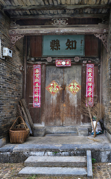 An ornately adorned doorway in the simple rural village of Jiantou