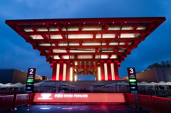 The 2010 world expo in Shanghai - China Pavilion.