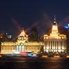 The Bund in Shanghai at night. Taken with Star filter.