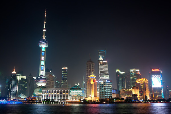 NIght of Shanghai.