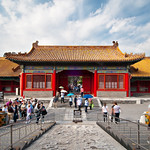 Forbidden City 0047 8x12
