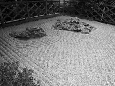 Monaco le jardin japonais