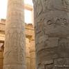Egypte (43)