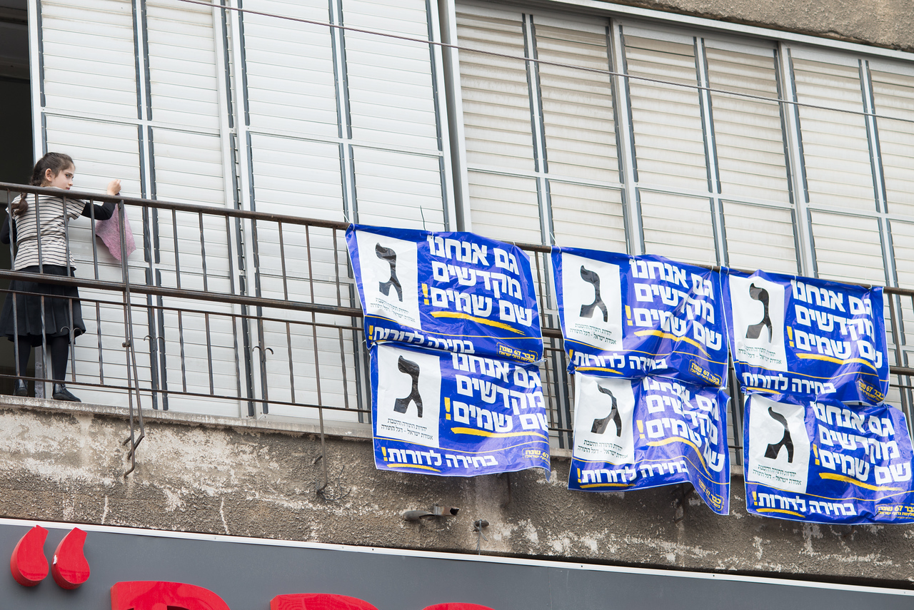 Elections Day _ Israel 2015