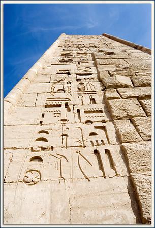 Temple of Ramesses III at Medinet Habu