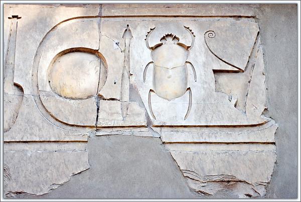 Karnak....Scarab