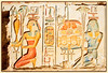 Temple of Ramesses II at Abydos...Wall Relief of Offering Bearers