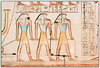 Temple of Ramesses II at Abydos..Wall Relief