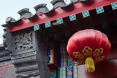 (CH-10209)  Detail - JiHouse Hotel in Beijing.