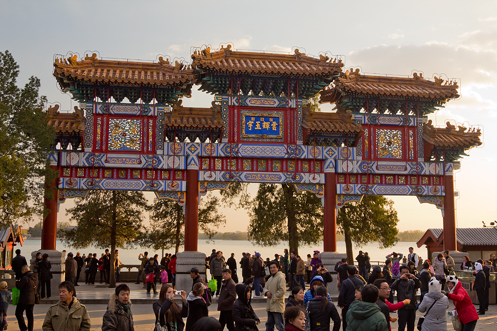(CH-10360)  Paifang at the Summer Palace in Beijing.