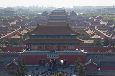 (CH-10224)  Forbidden City seen from Jingshan Park overlook - Beijing.