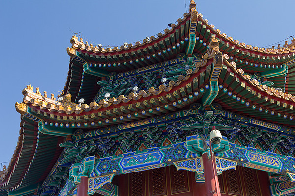 (CH-10221)  Jingshan Park (Prospect Hill) pagoda overlooking the Forbidden City - Beijing.