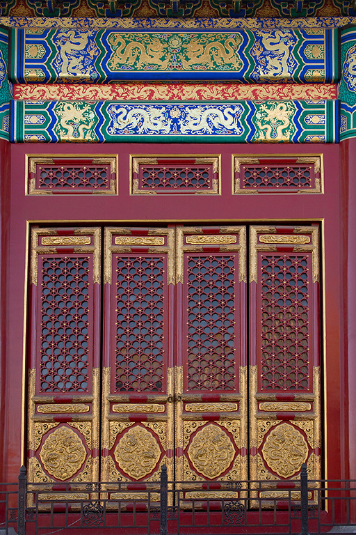 (CH-10244)  Entry detail at the Forbidden City - Beijing.