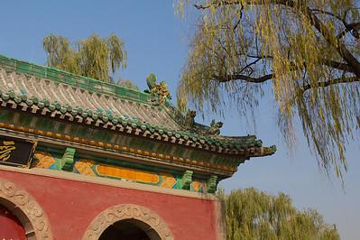 (CH-10175)  Jinci Temple area detail - Taiyuan.