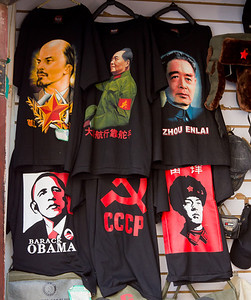 (CH-10160)  Tee shirts for sell in Pingyao....interesting!