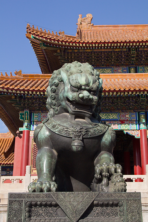 (CH-10251)  Lion sculpture in the Forbidden City - Beijing.