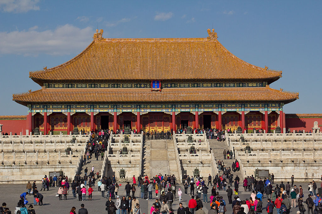 (CH-10250)  Hall of Supreme Harmony in the Forbidden City - Beijing.
