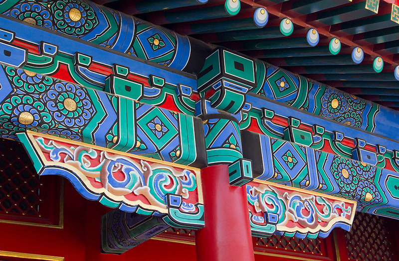(CH-10253)  Architectural detail in the Forbidden City - Beijing.