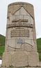 The monument to Henri Desgrange, director of the Tour de France, on the Col du Galibier in France