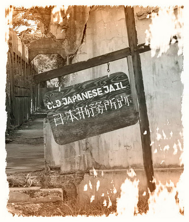 Old Japanese Jail ..................Saipan<br /> Wooden sign at the entrance of a section of the  Old Japanese Jail.
