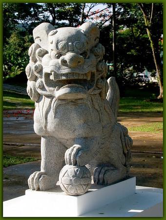 Shinto Dog at Sugar King Park