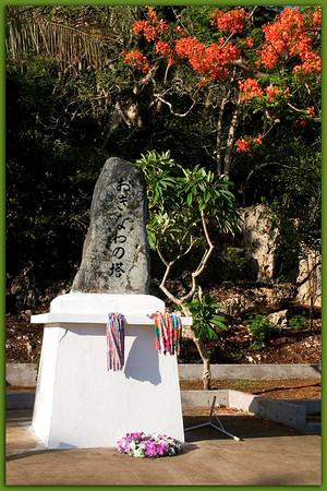 Last Command Post..Monument