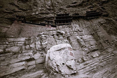 The Hanging Temple, China