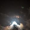 Double Reflected Moon XIII