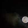 Double Reflected Moon XV