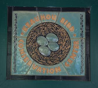 Keahou Bird Conservation Center  plaque, Hawaii