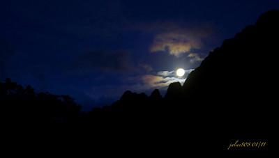 MoonC012011