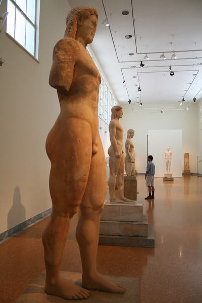 National Archeological Museum, Athens, Greece
