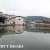 Hongcum village-20