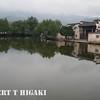 Hongcum village-11