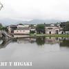 Hongcum village-10