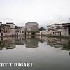 Hongcum village-16