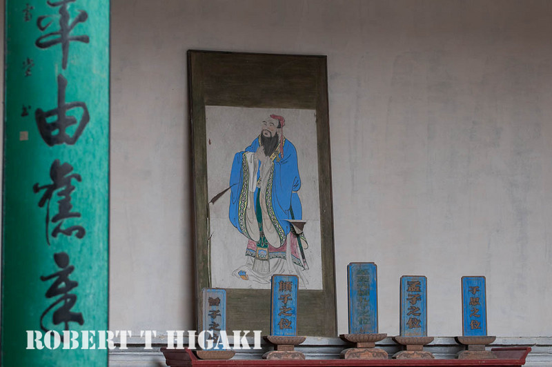 Hongcum village-22