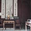 Hongcum village-15